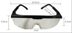 成人防护眼镜